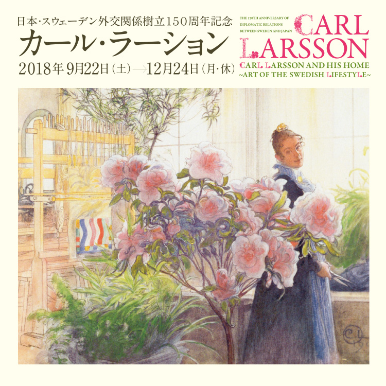 Carl Larsson and his Home