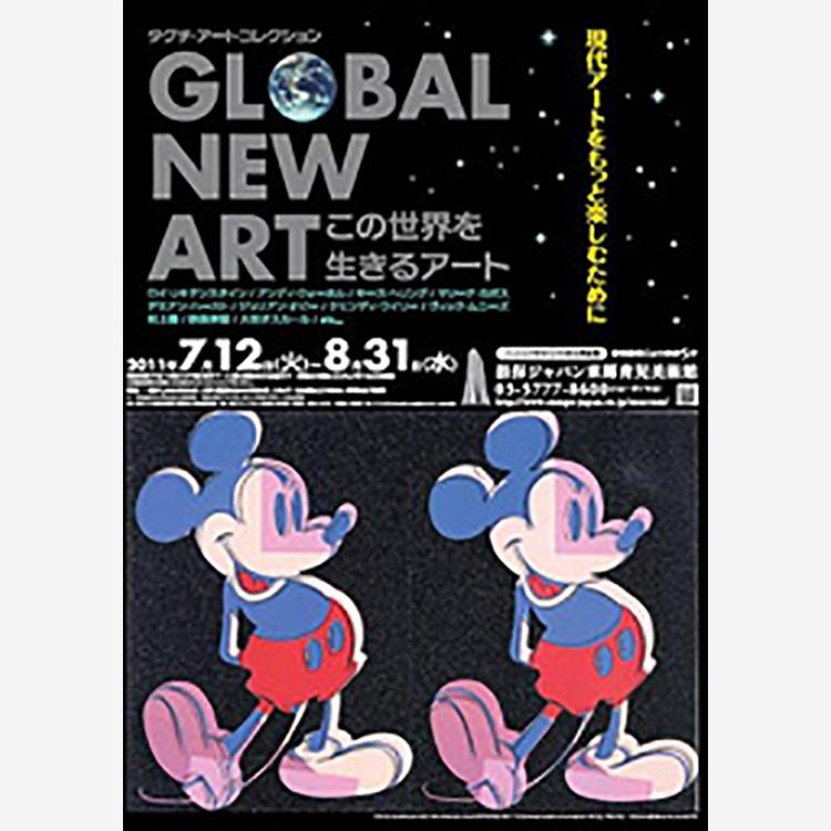 GLOBAL NEW ART