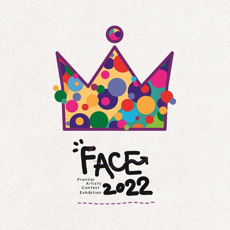FACE展2022
